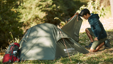 Types of Tent: Tent Buying Guide