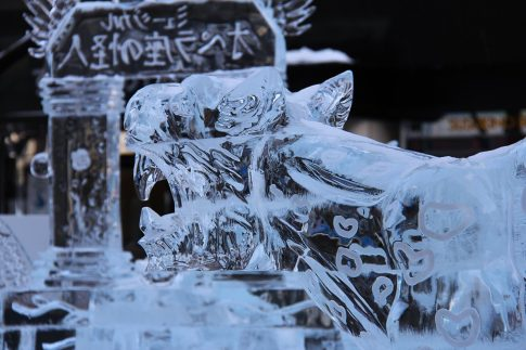 Sapporo Snow and Ice Festival, Japan